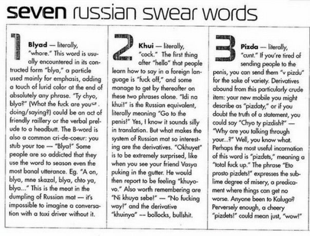 7 russian swear words 1