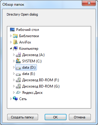 Delphi Component - Open dialog for directories