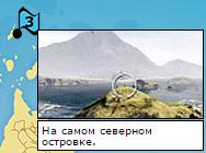 epsilon-03