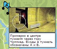 epsilon-04